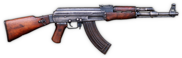 An older model AK-47